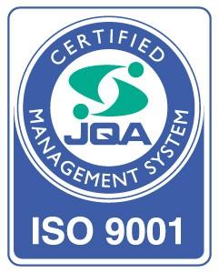 ISO9001 ホームページ掲載用 カラー