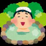 onsen_man001