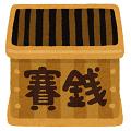 賽銭箱(極小)