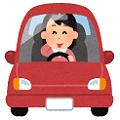 車を運転(ドライブ)している女性が・・・ 照れる(極小)