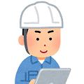 タブレットを使う作業員のイラスト(男性)極小