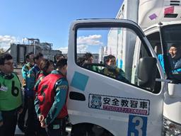 滑川福田研修センター ドラーバー研修 2019年03月 No1