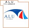 採用育成グループ ALU
