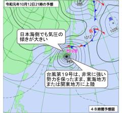 天気図 令和元年台風19号