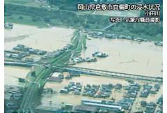 岡山県倉敷市台風被害