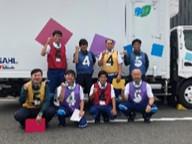 滑川福田センター 研修者5